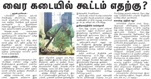 2013-dec-30-dinamalar-arunn-review-kothandam